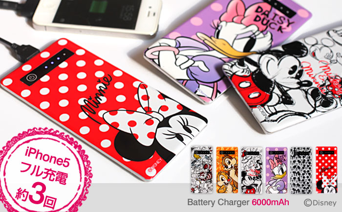 ディズニーキャラクターのスマホ充電器(6000mAh超薄型・大容量)モバイルバッテリーが特価販売中
