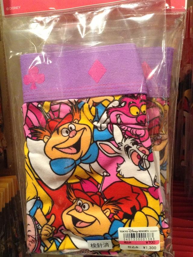 アリスのボクサーパンツが1300円→700円になっています
