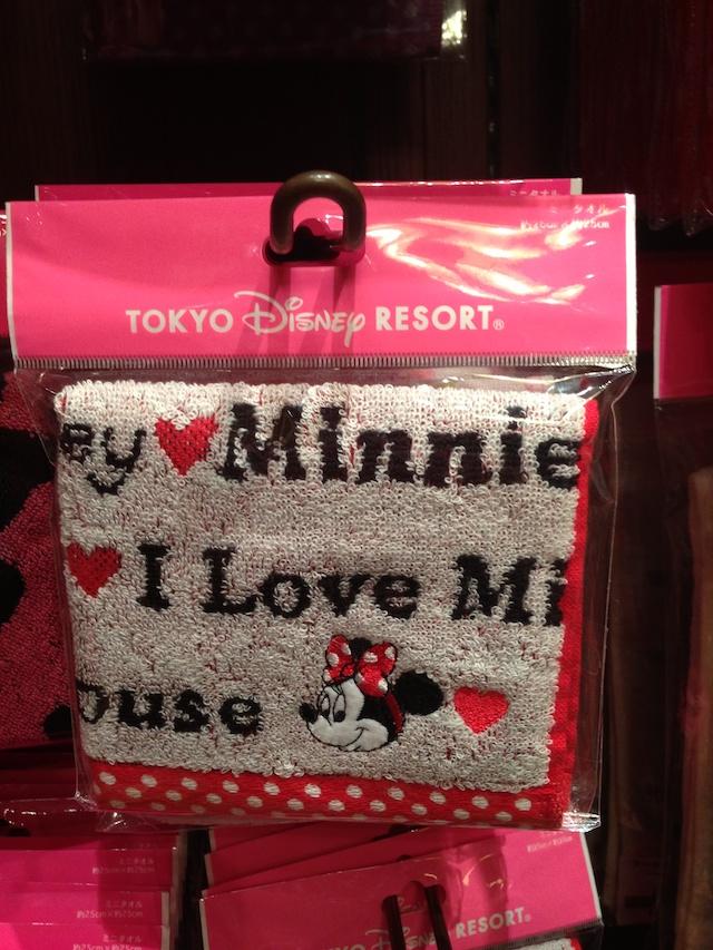 ミニーちゃんのI♡Minnieのミニタオルが600円→400円になっています