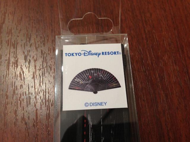 ミッキーの扇子が2000円→1000円になっています