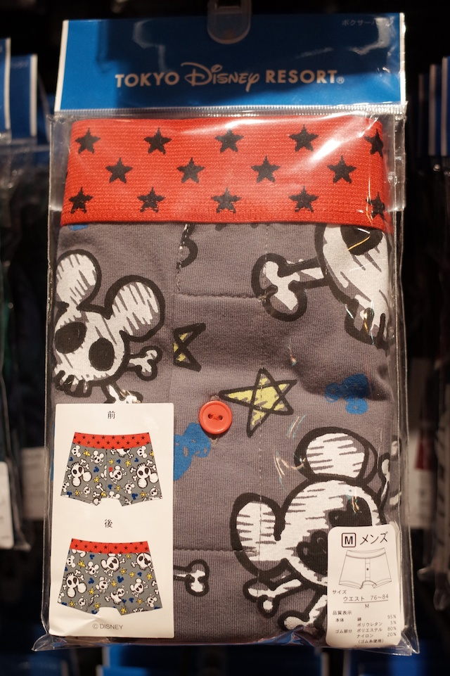 スカル柄のボクサーパンツ(メンズ)が1300円→800円になっています