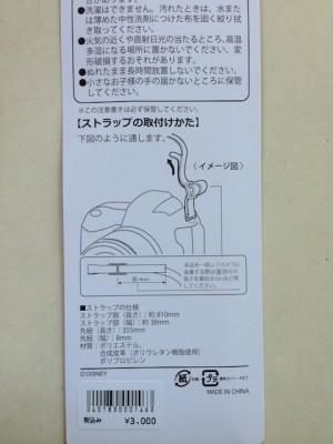 201309shino14