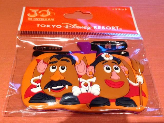 ポテトヘッド夫妻のマグネットが700円→500円になっています