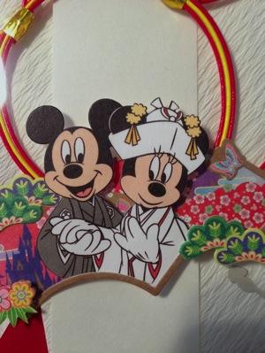 和装ミッキーとミニーちゃんの金封(祝儀袋)をゲットしました