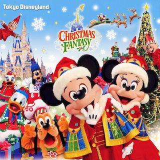 東京ディズニーランド(R) クリスマス・ファンタジー 2013 ディズニー・サンタヴィレッジ・パレードがiTunes Storeにて1800円で販売中