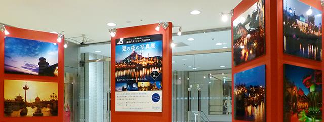 東京ディズニーシー夏の夜の写真展がルミネ有楽町、ルミネ新宿にて開催中