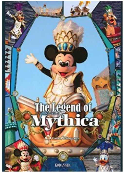 講談社、「レジェンド・オブ・ミシカ」のフォトストーリーブックを本日発売