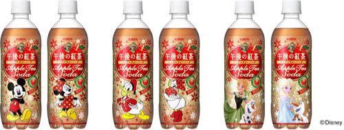 いよいよ「キリン 午後の紅茶 アップルティーソーダ」が12月9日に発売!